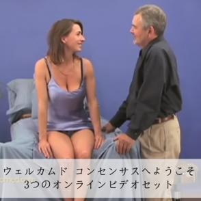 3MOseries-jp-catalog450